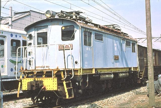 ED4001.jpg