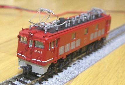 ED70-3.jpg