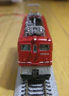 ED70-4.jpg