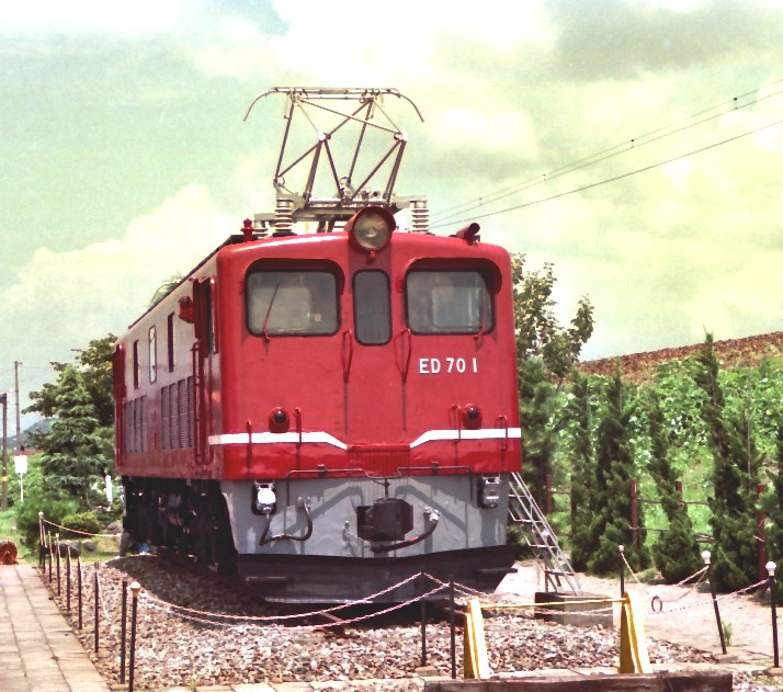 ED70 1.jpg