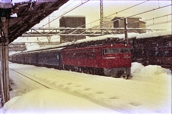EF70.jpg