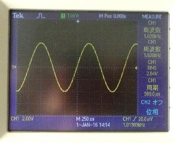1kHz正弦波.jpg