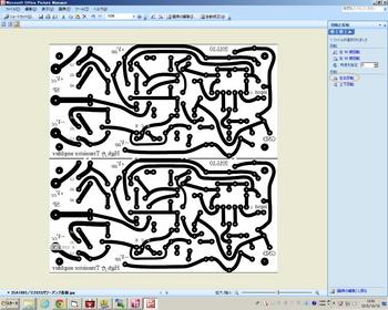 2SA1002/C2322パワーアンプ基板作成画面1.jpg