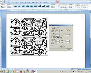 2SA1002/C2322パワーアンプ基板作成画面2.jpg