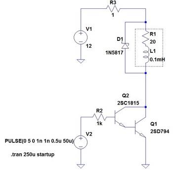 2SD794 出力段.jpg