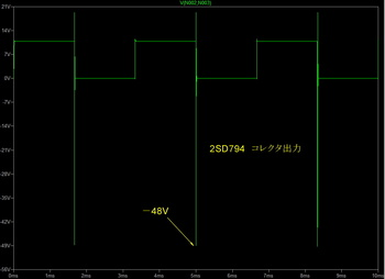 2SD794コレクタ出力.jpg