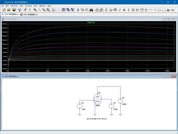 6AK5特性曲線.jpg