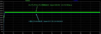 6G-A4シングルアンプ電源(π型フィルタ)結果.jpg