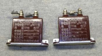 A2型雲母蓄電器.jpg