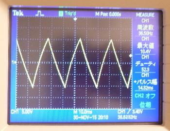 DC 200V波形.jpg