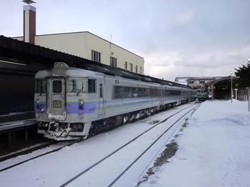 オホーツク6号('15.12.26 網走).jpg