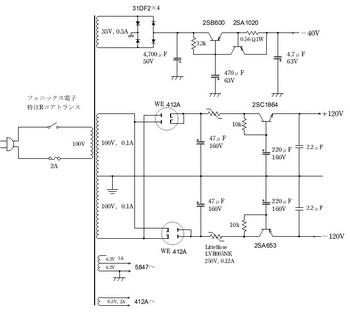 オールWE真空管式プリアンプ電源部回路2.jpg