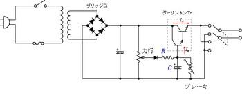 トランジスタコントローラ(自動加減速).jpg