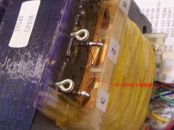 トランス配線(AC100V)1.jpg