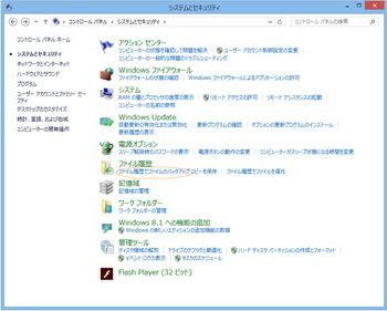 ファイル履歴でファイルのバックアップ.jpg