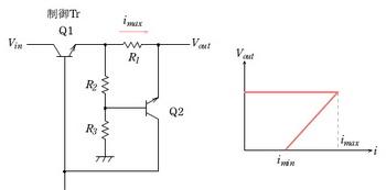 ホールドバック型保護回路.jpg