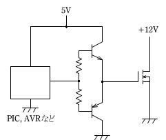 マイコン出力回路.jpg