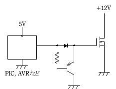 マイコン出力回路1.jpg