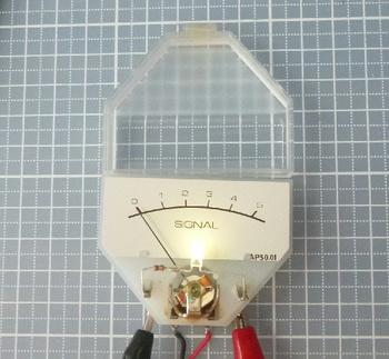 ラジケータ(電球色LED).jpg