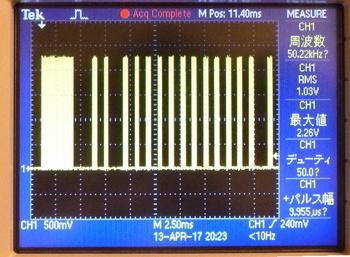 リモコン信号.jpg