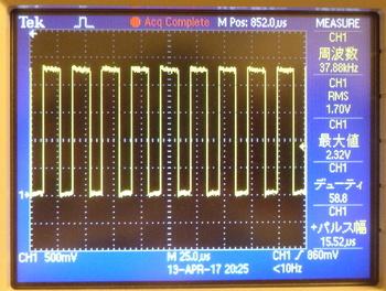 リモコン信号1.jpg