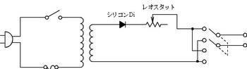 レオスタット式パワーパック.jpg