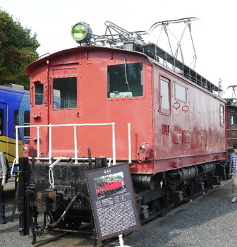 E43.jpg