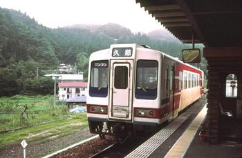 三陸鉄道.jpg