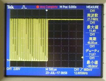 出力波形(2SD409).jpg