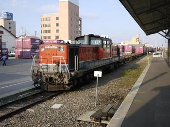 北見貨物駅.jpg