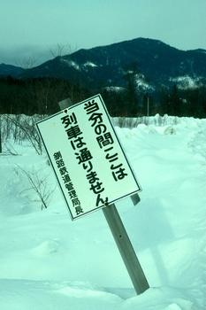 士幌線3.jpg