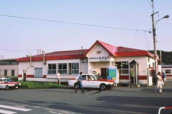 大畑駅.jpg