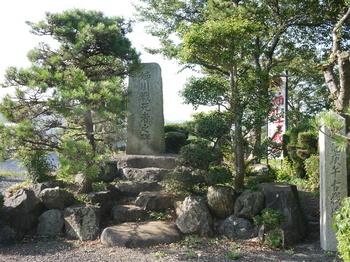 姉川戦死者之碑.jpg