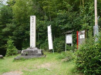 岡山烽火場.jpg