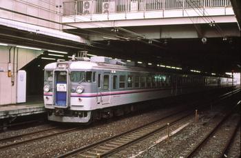 新幹線リレー号.jpg