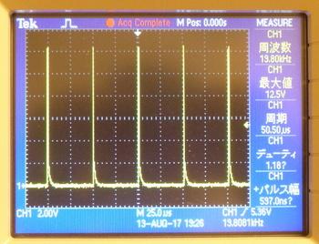 最低デューティ(2SD409, C12対応版).jpg