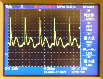 最低デューティ(試作機・PIC~MOS-FET直結).jpg