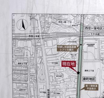 東山道武蔵道解説地図.jpg