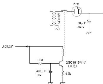 水銀入整流管用遅延回路(リレー式).jpg
