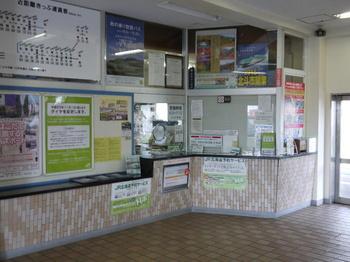 江差駅内部.jpg