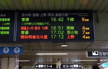 発車標.jpg