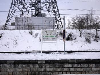 美々駅2.jpg