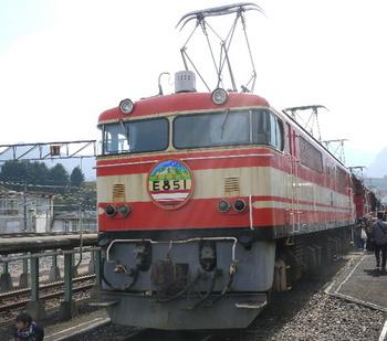 E851.jpg