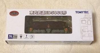 鉄コレED5060.jpg
