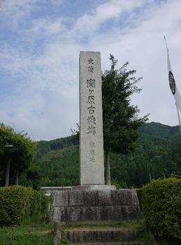 関ヶ原古戦場決戦地の碑.jpg