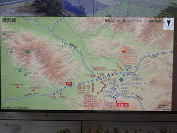 関ヶ原合戦陣形図.jpg