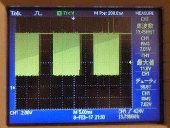 高周波パルス+低周波パルス.jpg