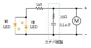 ED5060前照灯回路.jpg