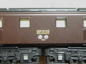 EF10 22.jpg