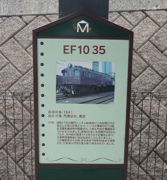 EF10 35-1.jpg